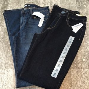 NWT Old Navy 10 Tall Jeans Bundle